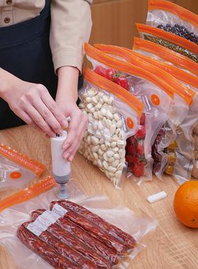 抽气真空食品袋食物保鲜袋大号压缩袋纹路密封包装袋带自封口家用