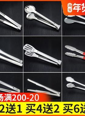 夹子厨房食品夹不锈钢硅胶304菜烧烤煎牛排专用烤肉手抓饼麻辣烫