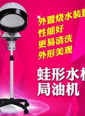 美发器材水杯型焗油机器护发机器蒸汽机头发护理机发廊理发店包邮