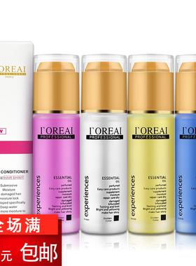 美发产品 欧莱尔毛发补养护理精疗 柔顺光泽雅香护发精油 发尾油