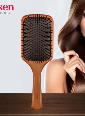 日本AISEN进口气垫梳女美发梳气囊顺发按摩梳木梳防脱发护发梳子