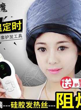 头发护理加热帽女家用发膜蒸发染发烫发电热帽焗油护发美发蒸汽帽