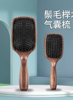 多乐熊气囊梳保健木梳 气垫按摩梳梳子卷直发两用美发护发梳男女