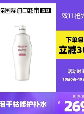 日本资生堂护理道头皮干枯护发素500g*1毛躁修复修护正品美发补水