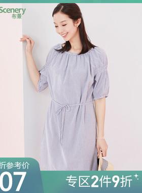 布景连衣裙女夏季新款商场同款韩版气质收腰条纹五分袖圆领A字裙