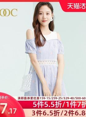 DOOC连衣裙女夏季2021新款圆领拼接收腰条纹刺绣a字短裙设计感