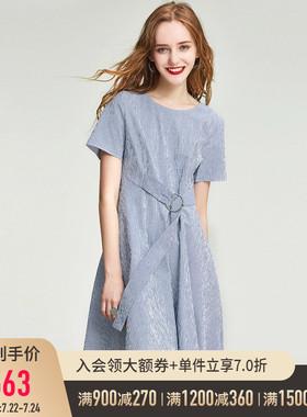 HAVVA2021新款法式连衣裙女夏收腰设计感a字裙气质条纹裙子Q33690