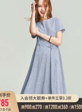 HAVVA2021夏季新款条纹连衣裙女收腰气质a字裙法式系带裙子Q33680