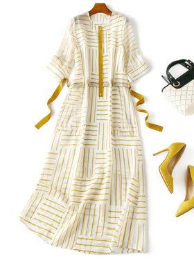 2021夏季女装显瘦法式时尚条纹天丝系带收腰A字裙子连衣裙配吊带