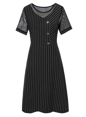 2021夏装新款大码女装胖mm条纹撞色收腰显瘦遮胯a字连衣裙63066