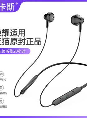 蓝牙耳机适用华为荣耀v30/9x/20i/10/9/V10/8x/max/9i/nova5/5z/pro手机通用4e双耳无线运动颈挂脖式入耳塞式