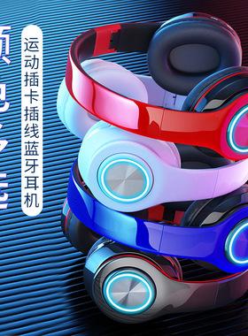 楠思手机耳机适用于华为耳机原装正品入耳式paly nova3荣耀v20 8x 9x通用v10青春版9i头戴式挂脖式无线蓝牙