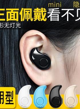 蓝牙耳机原装华为荣耀v30/9x/20i/10/9/V10/8x/max/9i/nova5/5z/pro手机通用4e单耳无线运动颈挂脖式入耳塞式