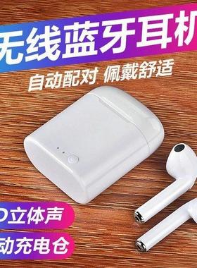 华为荣耀10 note10 8x V10 9i畅玩7x 8c双耳无线通用迷你蓝牙耳机