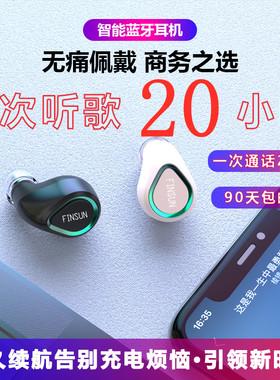 华为荣耀20s蓝牙耳机畅享10Plus入耳式男女同款荣耀9i/9x通用耳机