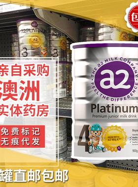 澳大利亚罐装原装进口a2婴幼儿奶粉4段四段3岁以上宝宝辅食 900g