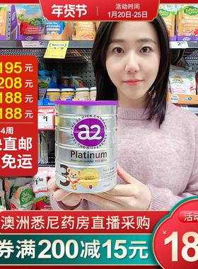 澳洲a2白金3段三段婴幼儿配方奶粉124铂金platinum一二四转奶辅食