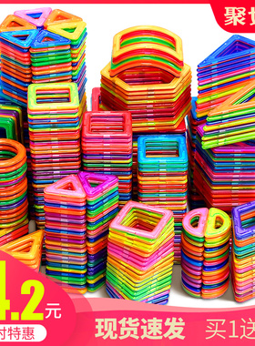 磁力片积木儿童益智玩具磁铁吸铁石磁性男孩纯智力拼装动脑多功能