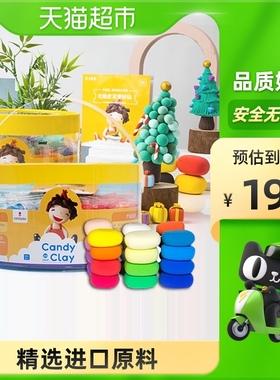 卡乐优超轻粘土亲子早教小孩玩具24色糖果装1盒黏土安全彩泥礼物
