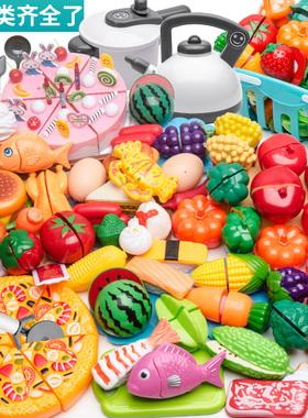 儿童过家家玩具厨房切蔬菜披萨切水果玩具套装男孩女孩蛋糕切切乐