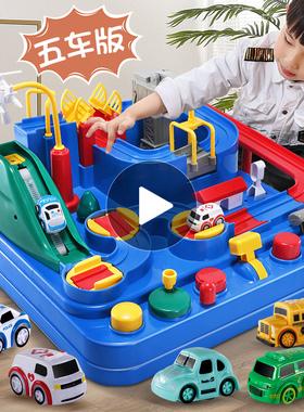 抖音益智小火车轨道车汽车闯关大冒险停车场儿童玩具女孩3岁4男孩