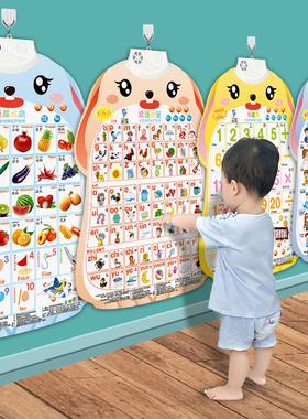 宝宝启蒙有声挂图发声幼儿童早教识字认知拼音字母表墙贴全套玩具