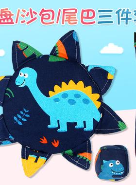 飞盘儿童软幼儿园户外运动飞碟玩具布艺安全软飞盘沙包尾巴三件套