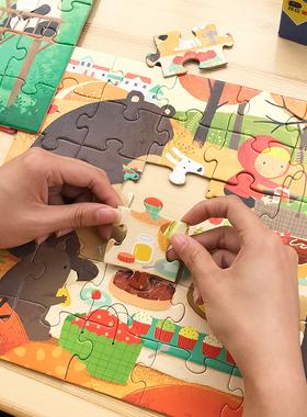 儿童进阶拼图3-4-6岁5宝宝智力平图拼图男孩女孩幼儿早教益智玩具