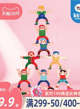 美乐大力士平衡叠叠高积木人偶叠叠乐挑战儿童益智游戏专注力玩具