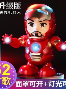 抖音网红会唱歌跳舞的钢铁玩具侠摇摆电动机器人男女孩儿童0-1岁