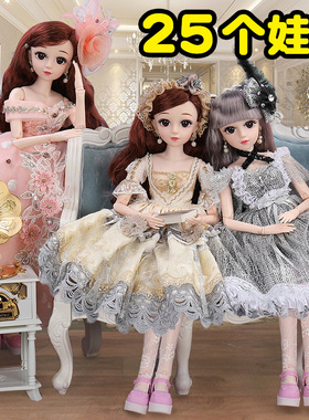 60厘米浅仔芭比洋娃娃大号超大套装女孩公主仿真精致儿童玩具单个