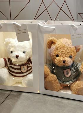 正版礼盒小熊公仔玩偶泰迪熊娃娃毛绒玩具生日礼物送男女朋友礼品