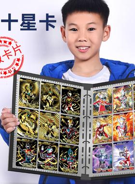 奥特曼卡片全套金卡儿童玩具荣耀黑钻版卡牌满星3d卡册收集收藏册