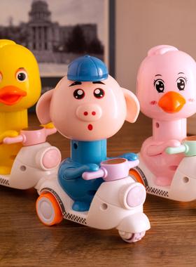 儿童按压小猪黄鸭摩托车男女孩3-6岁宝宝玩具非回力车惯性滑行车