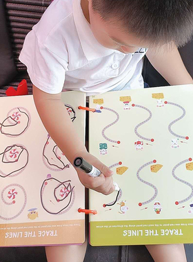 益趣幼儿控笔训练幼儿园精细动作教具儿童专注力玩具早教益智运笔