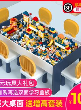 儿童积木桌子多功能兼容男女孩宝宝益智拼装玩具游戏桌椅套装