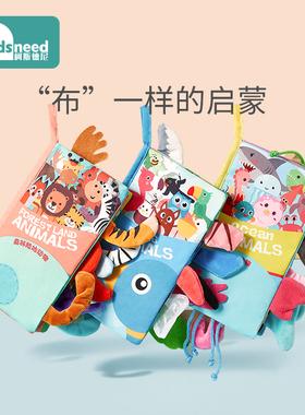 布书早教婴儿撕不烂0-3岁立体尾巴书可咬启蒙书6个月宝宝益智玩具
