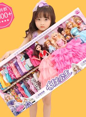 浅仔芭比洋娃娃套装礼盒女孩换装玩具公主超大号2021新款生日礼物