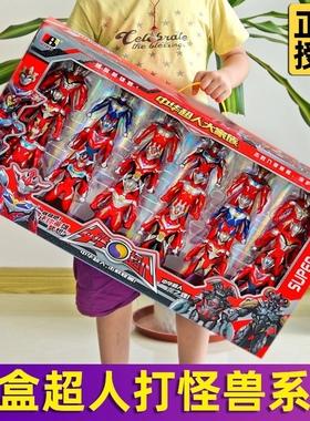 豪华礼盒儿童玩具可动人偶怪兽正版超人变形套装组合全套模型男孩