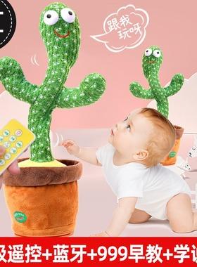 婴儿玩具0一1岁2益智早教3宝宝儿童小孩8多功能六6个月以上会动的