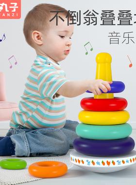 叠叠乐儿童益智彩虹塔套圈0一1周岁婴幼早教六7八9个月10宝宝玩具