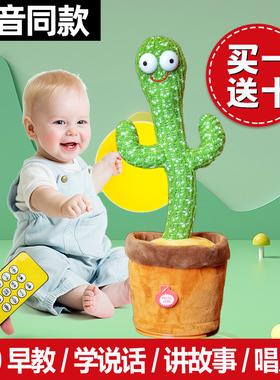 婴儿玩具有声会动宝宝益智早教0一1岁6六个月以上儿童12月三7男孩