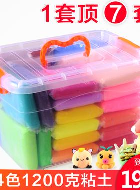 超轻粘土橡皮泥无毒水晶彩泥大包装手工diy24色太空黏土儿童玩具