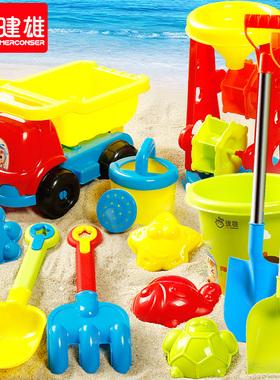 儿童沙滩玩具车套装宝宝铲子海边挖沙玩沙子工具铲子和桶沙漏沙池