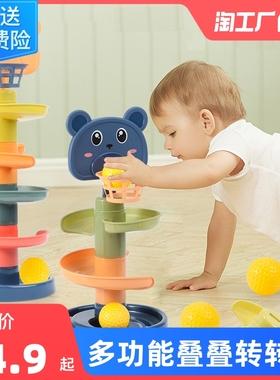 宝宝益智趣味轨道滑球塔0-3岁婴儿滚滚球早教叠叠转转乐1-2玩具塔