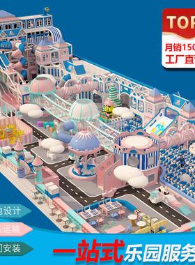 室内大型游乐场设备淘气堡儿童乐园小型滑梯商场娱乐玩具户外设施