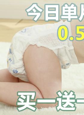 俞兆林拉拉裤纸尿裤婴儿尿不湿超薄透气经济装SMLXL码XXL男女XXXL