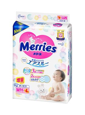 日本原装进口花王Merries纸尿裤M68片婴儿尿不湿增量超薄柔