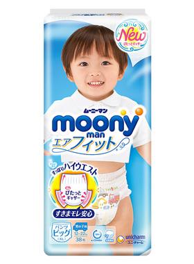 moony畅透系列纸尿裤 XL38男宝宝尿不湿母婴尿布睡裤尿片