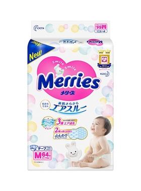 花王妙而舒婴儿纸尿裤中号(M)64片/包